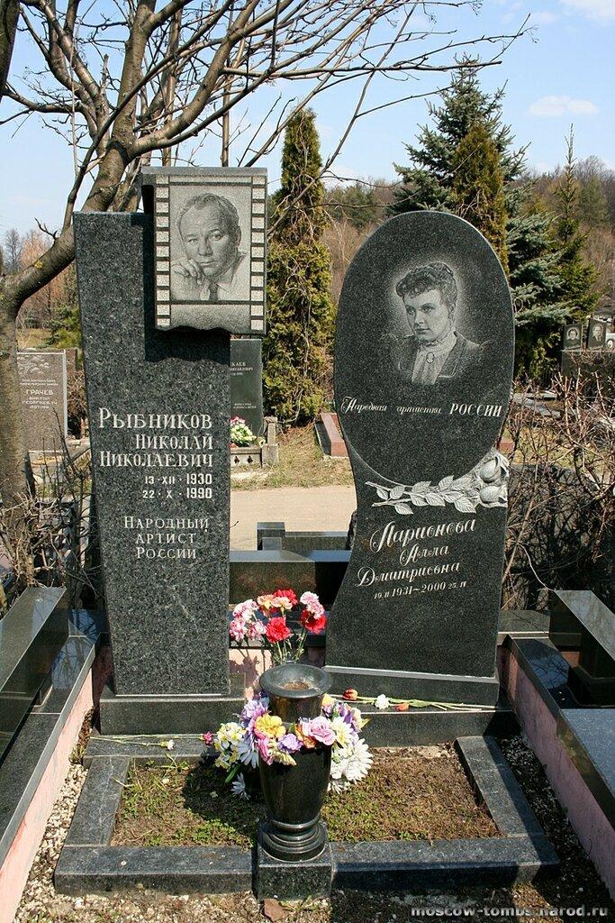 Могила Аллы и Коли, Троекуровское кладбище