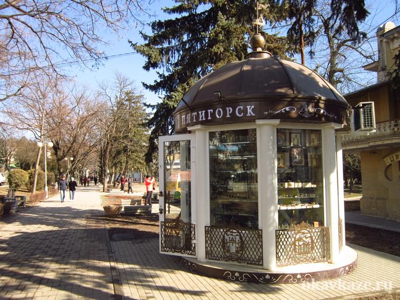 сувенирный магазин в парке Цветник