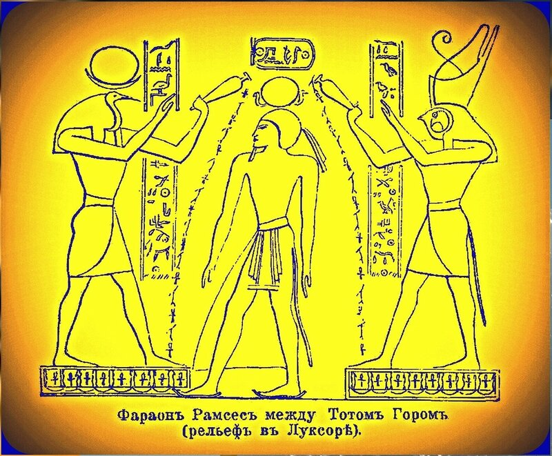 Ваяние. Египет. Ассирия (18).jpg