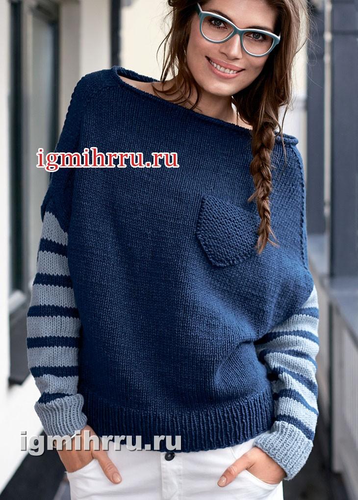 Пуловер с полосатыми рукавами и нагрудным кармашком. Вязание спицами
