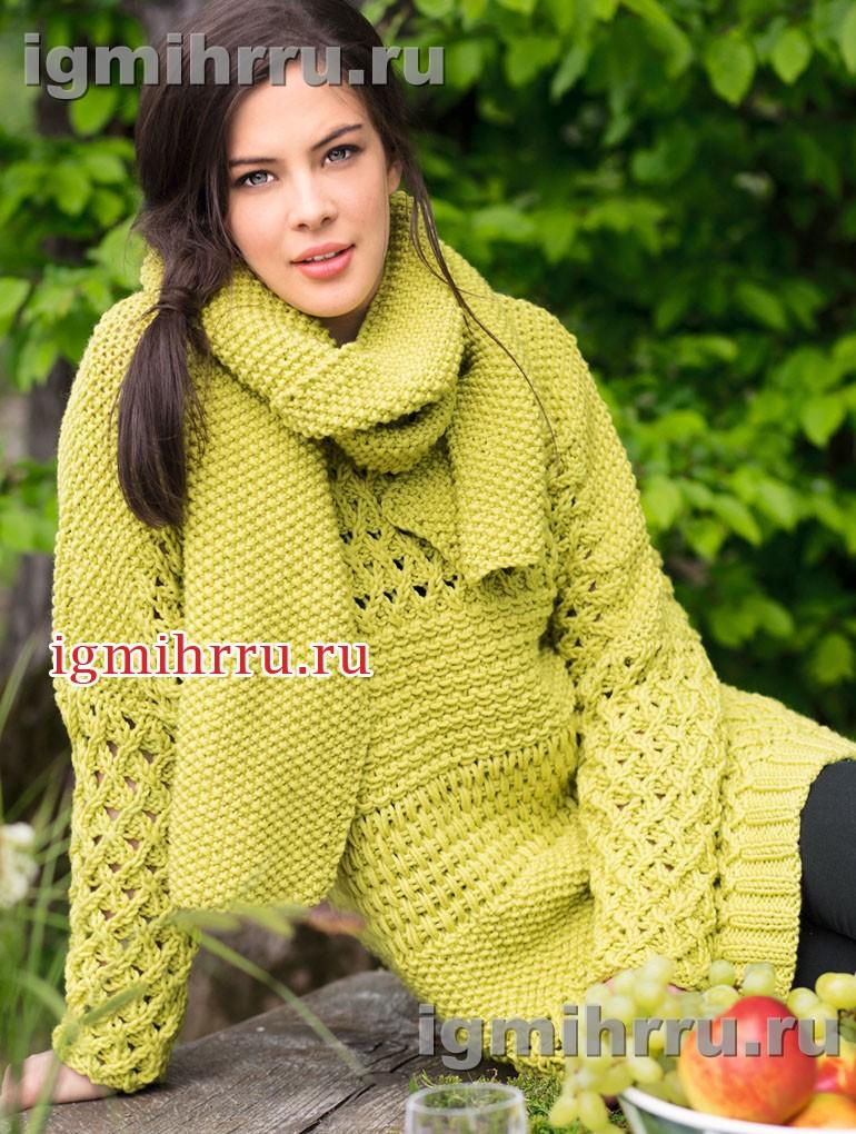 Свободный пуловер салатового цвета, дополненный шарфом. Вязание спицами