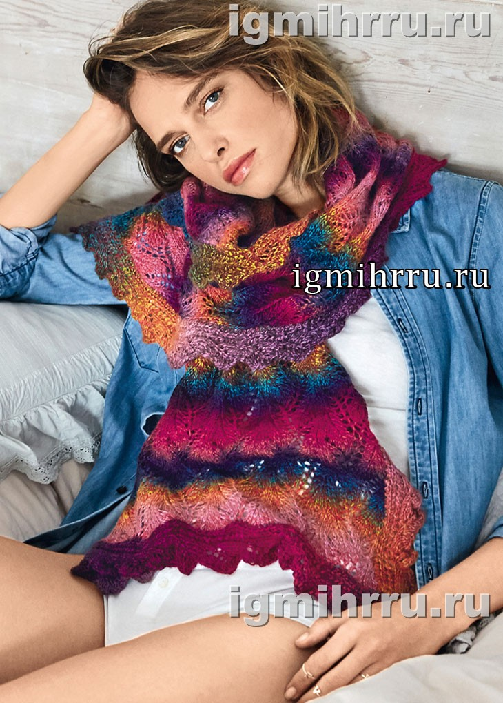 Радужный ажурный шарф. Вязание спицами