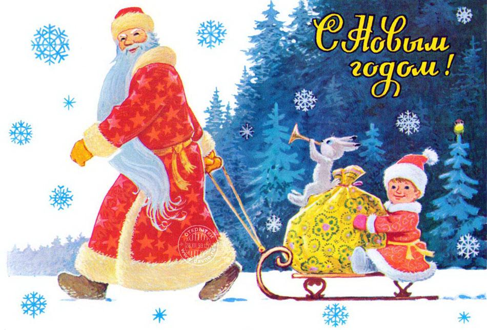 Открытки ссср новогодние с аукционов 70