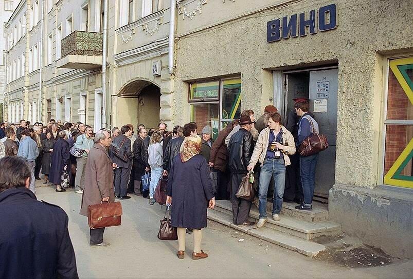 606065 У магазина на Садово-Каретной 90.jpg