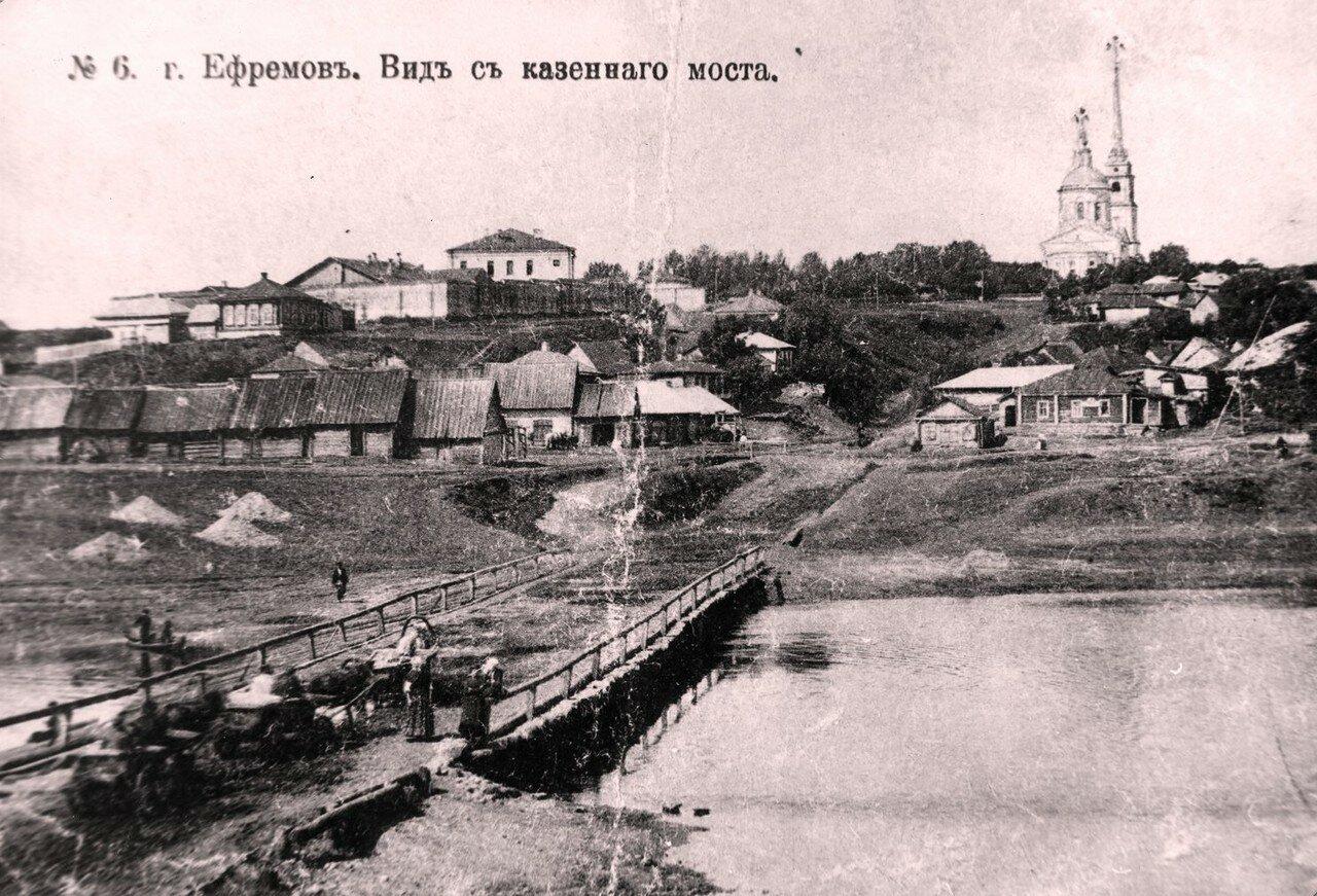 Вид с казенного моста