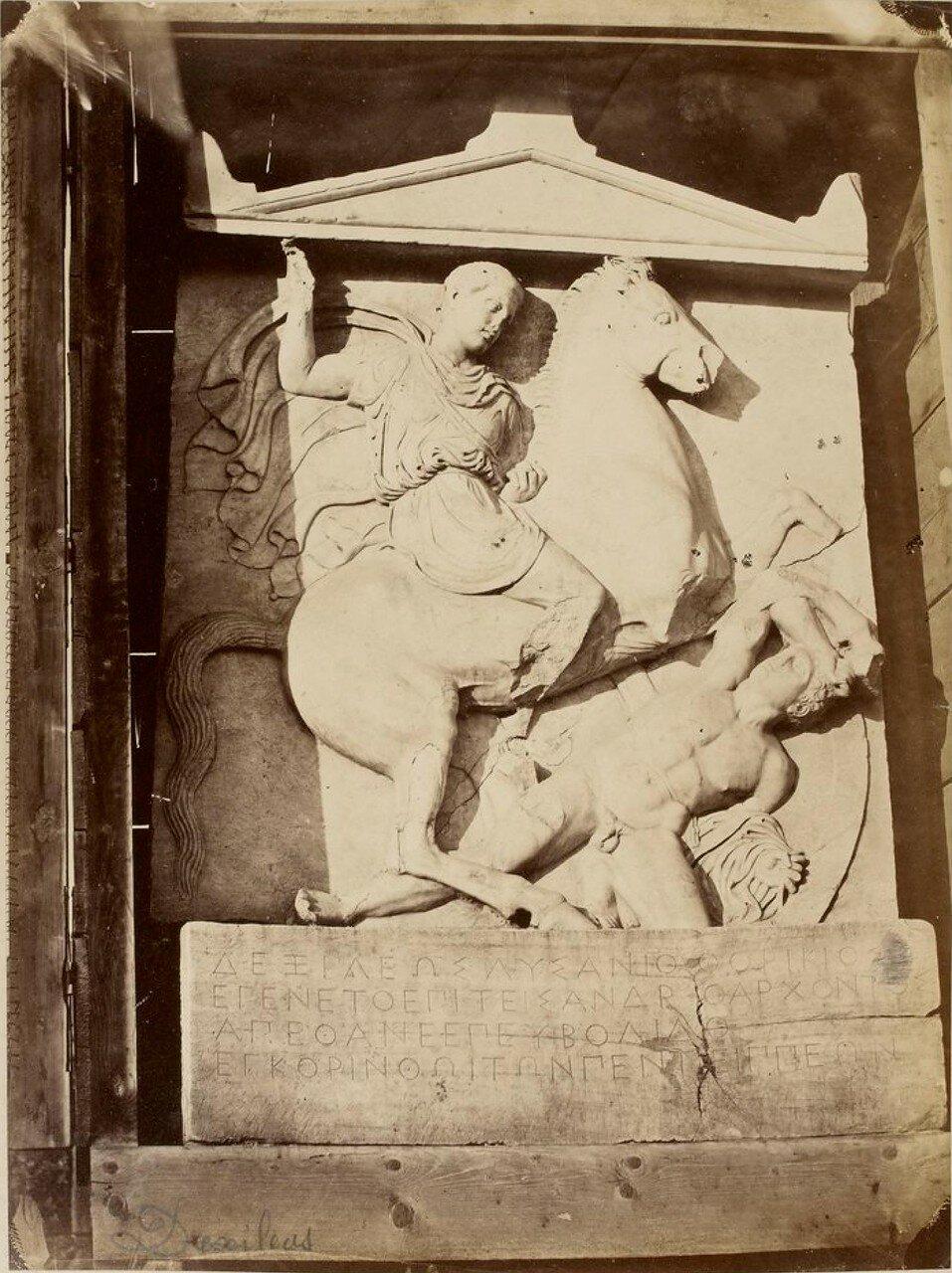 11. Кладбище Керамейкос. Стела Дексилиоса, умершего во время Коринфской войны.