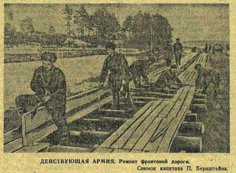 «Красная звезда», 11 апреля 1943 года, красноармеец ВОВ, Красная Армия, смерть немецким оккупантам