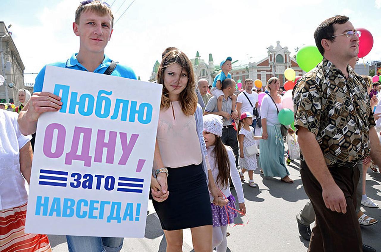 Молодежный крестный ход в Новосибирске 12 июля, 2015. Автор фотографии_ Пелагия Белякова, 2015 © Новая Газета( 8)