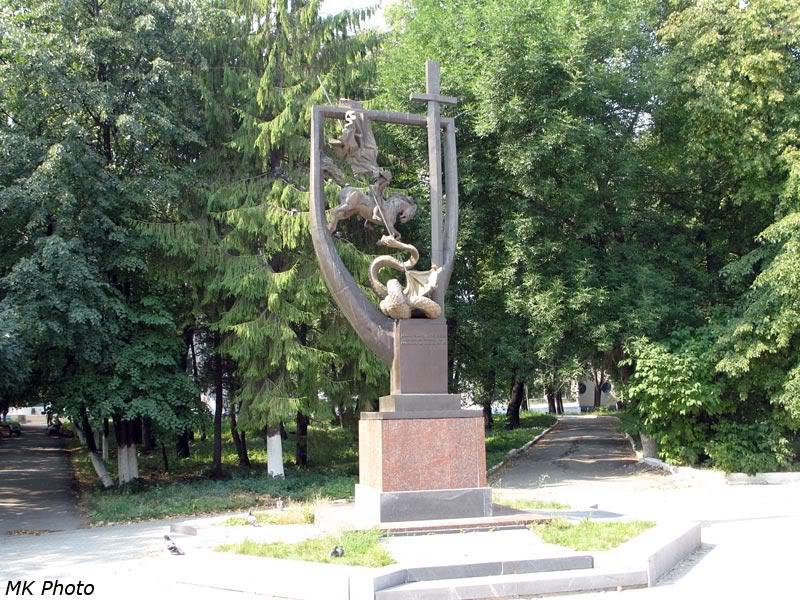 Памятник МВД