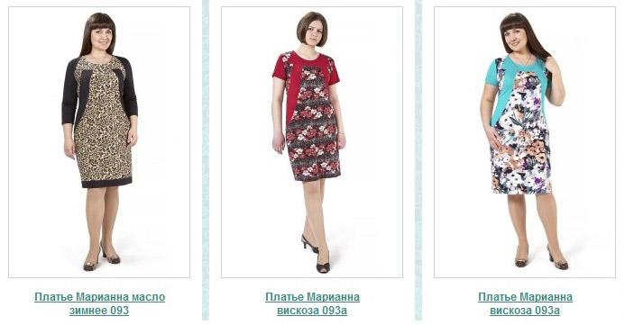 Надежные трикотажные платья от производителя из Иваново ДжулияТекс