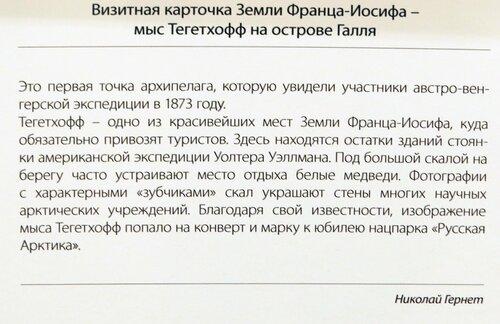 https://img-fotki.yandex.ru/get/28874/140132613.52e/0_2144c6_3849f3a_L.jpg