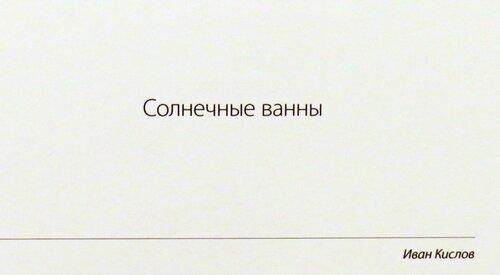 https://img-fotki.yandex.ru/get/28874/140132613.52f/0_2144d6_3d1ee256_L.jpg