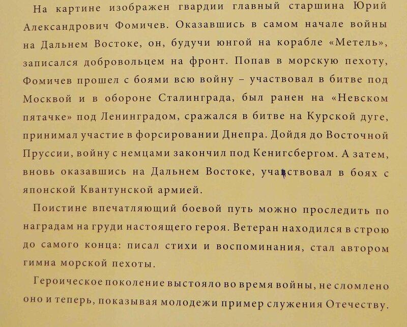 https://img-fotki.yandex.ru/get/28874/140132613.555/0_21a34c_394584c3_XL.jpg
