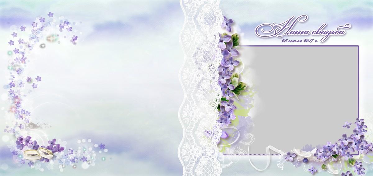 шаблон свадебной фотокниги обложка