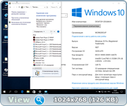 Windows 10 Professional 10.0.14393 Version 1607 - VLSC by IZUAL v.4