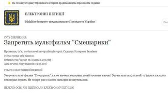 https://img-fotki.yandex.ru/get/28874/163146787.4ca/0_191095_bd92beb7_orig.jpg