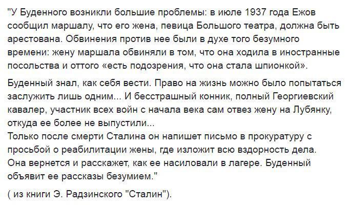 Россия пользуется блокадой Донбасса как прикрытием для захвата экономических связей с регионом, - Bloomberg - Цензор.НЕТ 1774