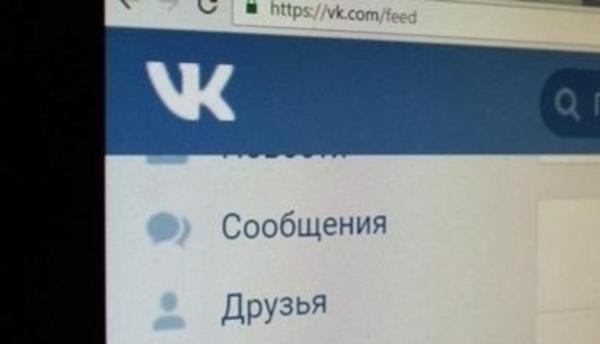 «ВКонтакте» закрыла комментарии настраницах пассажиров упавшего Ту-154