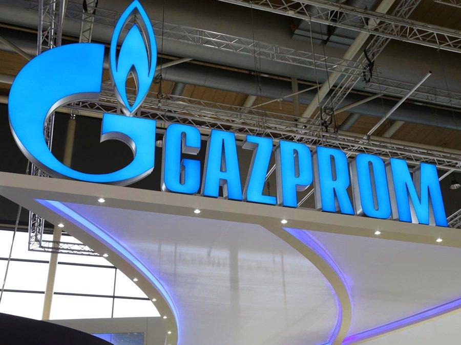 Газпром рассмотрит прекращение участия всвоей белорусской транзитной компании