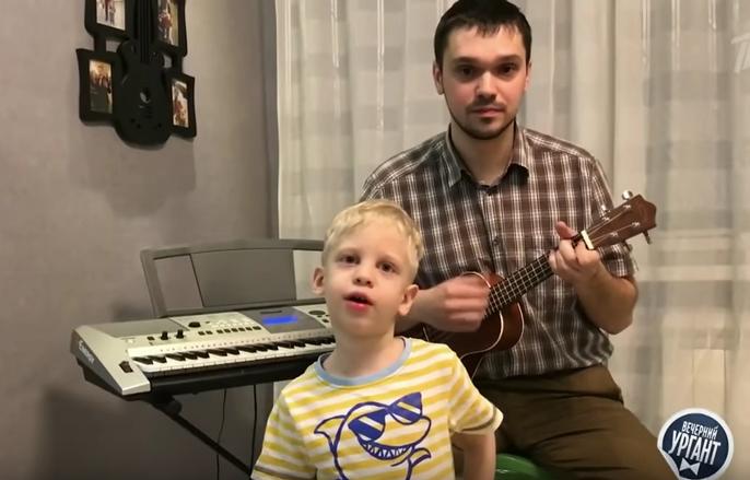 4-летний новокузнечанин спел песню DDT для шоу «Вечерний Ургант»