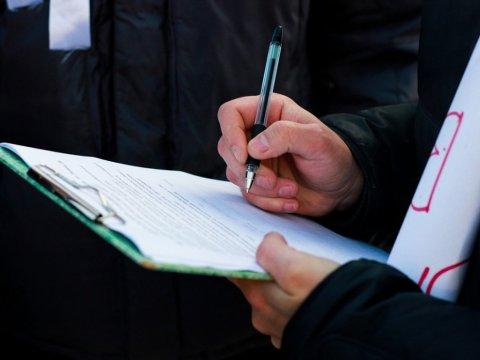 Доверие граждан России квласти значительно снизилось,— исследование