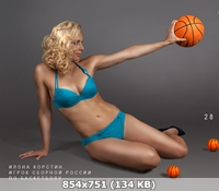 http://img-fotki.yandex.ru/get/28874/340462013.3d2/0_40c367_67418fbe_orig.jpg