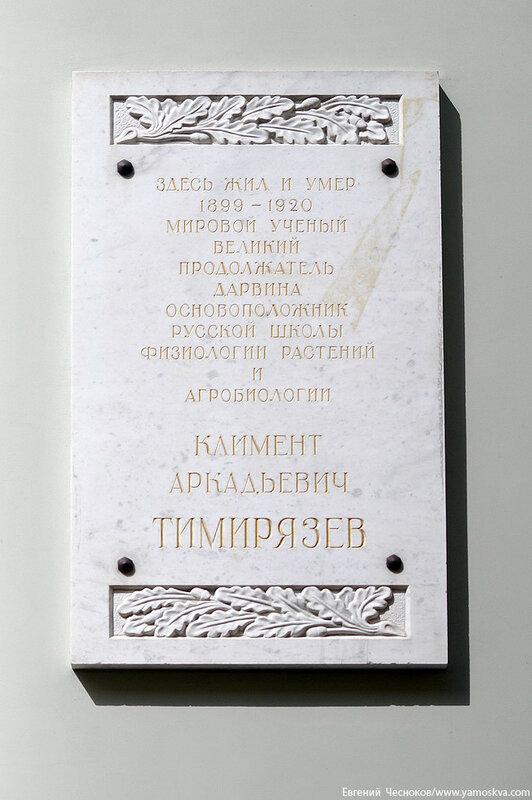81. Романов пер. д4. 10.15.16.03..jpg