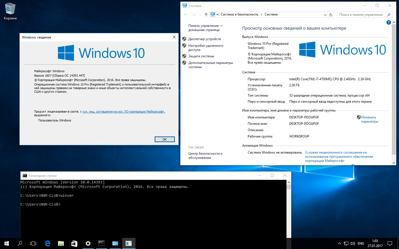 Windows 10 Pro Final Original Microsoft Vlsc: Windows 10 Professional / Education 10.0.14393.447 Version