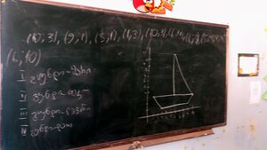 25.05.17 მათემატიკის გაკვეთილი