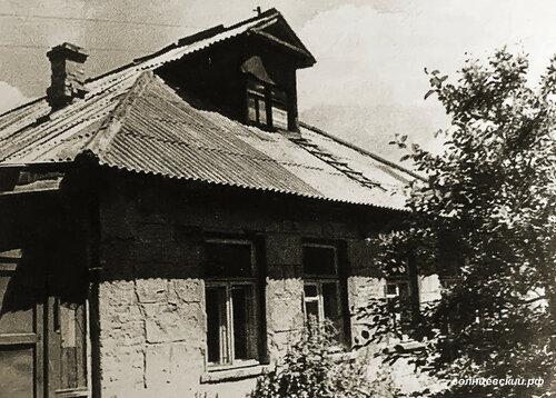 Первая амбулаторная больница в Солнцево 1939 год была на улице Центральной и занимала две комнаты частного дома Спасибо за фото @ somnambulaa #староесолнцево #солнцево