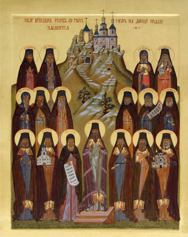 Собор Святогорских святых