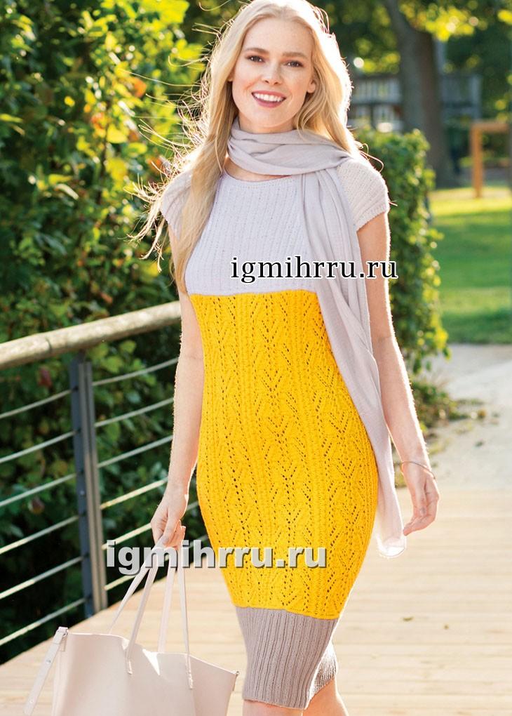 Летнее трехцветное платье с ажурным узором. Вязание спицами