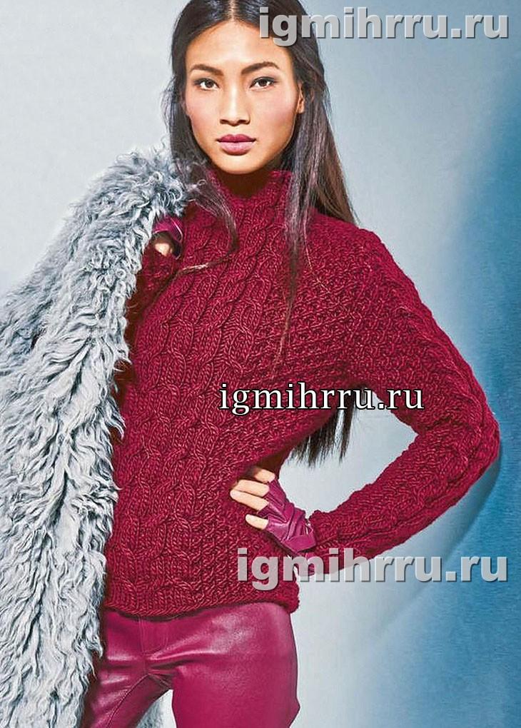 Винно-красный шерстяной свитер с косами. Вязание спицами