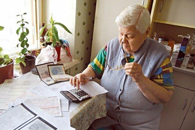 Прибавка к пенсии работающему пенсионеру расчет