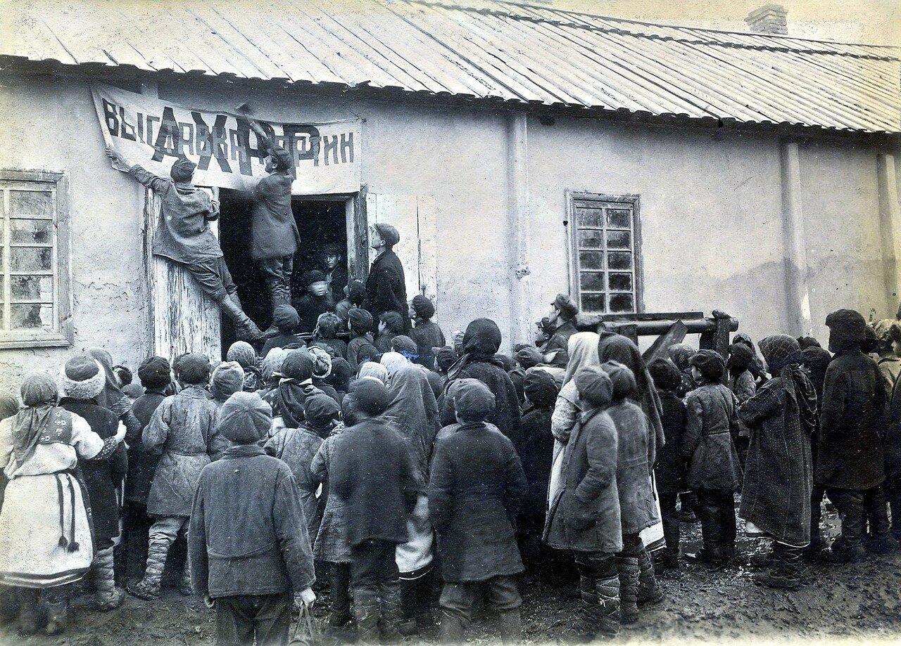 1920-е. Ассоциация художников революционной России в Побединском районе