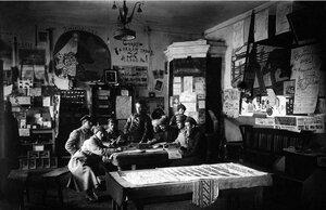 Челябинск. Клуб дивизиона ВОГПУ. 1923