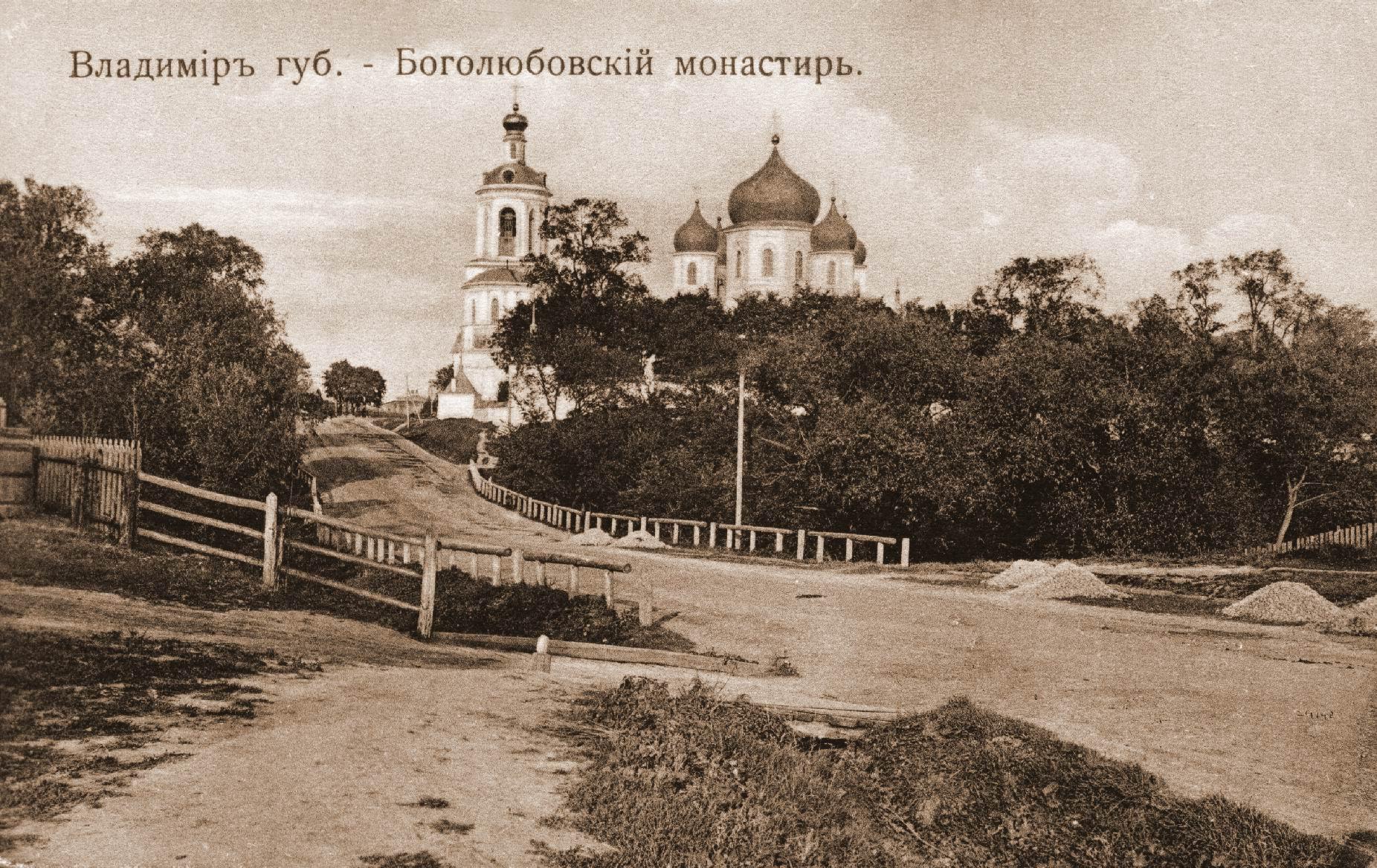 ИСТОРИЯ ГОРОДА ВЛАДИМИРА | История города Владимира автор ...