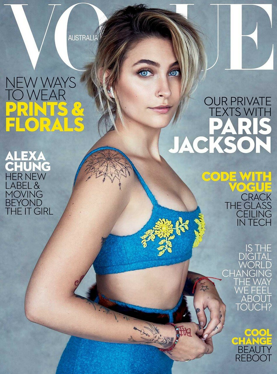 42014282_paris-jackson-vogue-australia-photoshoot-2017-1.jpg