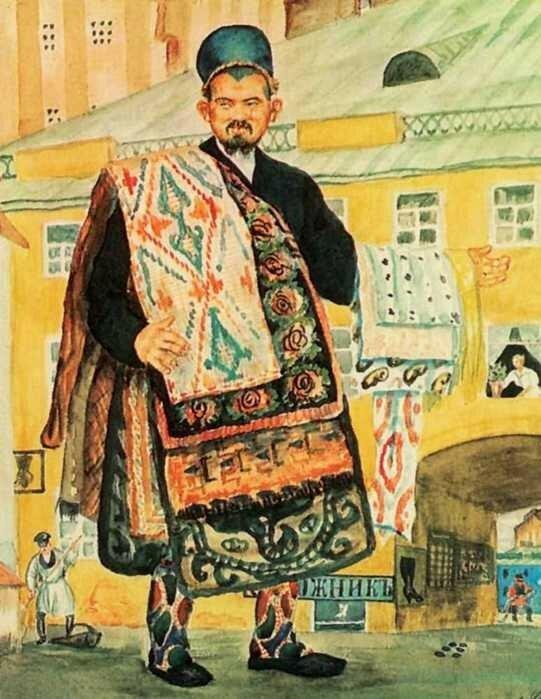 Кустодиев Русские типы Продавец ковров (татарин).jpg