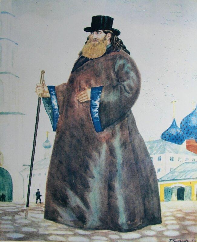 Кустодиев Русские типы Священник.JPG