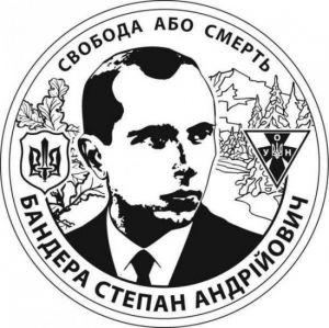Марш на честь Степана Бандеры в Одессе!