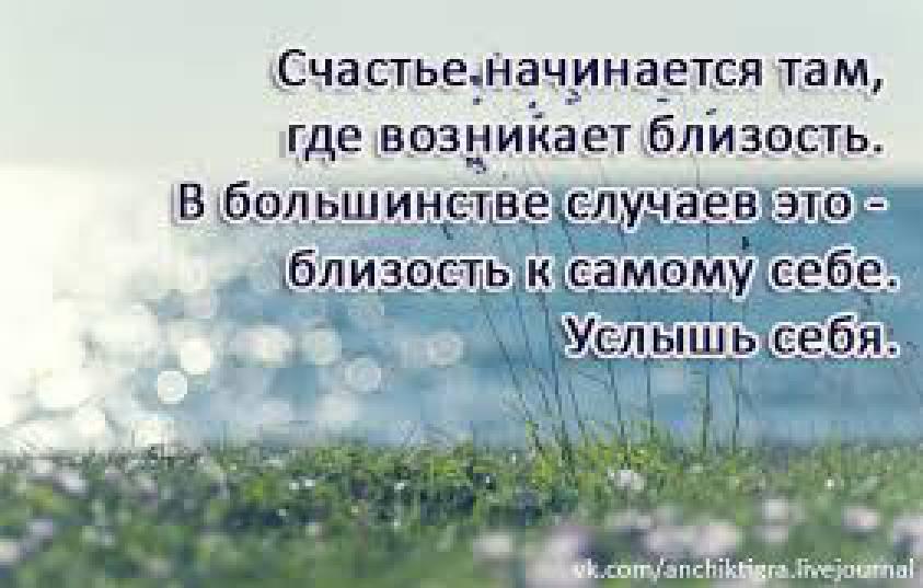 """""""Хочешь быть счастливым - будь"""": Переселенец-инвалид с Луганщины, побывавший в плену, организовал производство козьего сыра. ВИДЕО"""