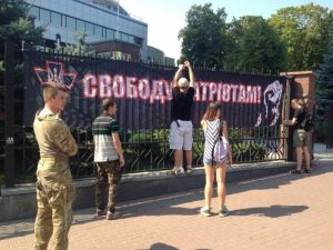 Суд перенес рассмотрение жалобы защиты на арест Медведько на 9 сентября