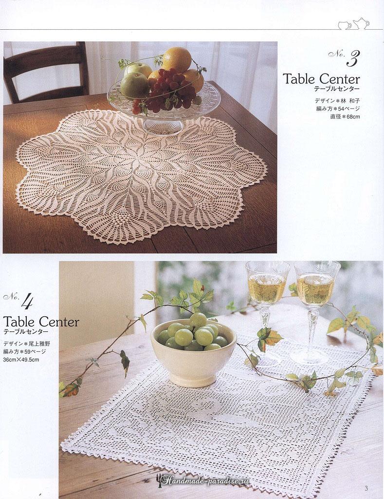 Журнал Elegant Crochet Lace 2012 - Салфетки и скатерти крючком