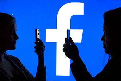 Facebook окажет помощь потенциальным самоубийцам