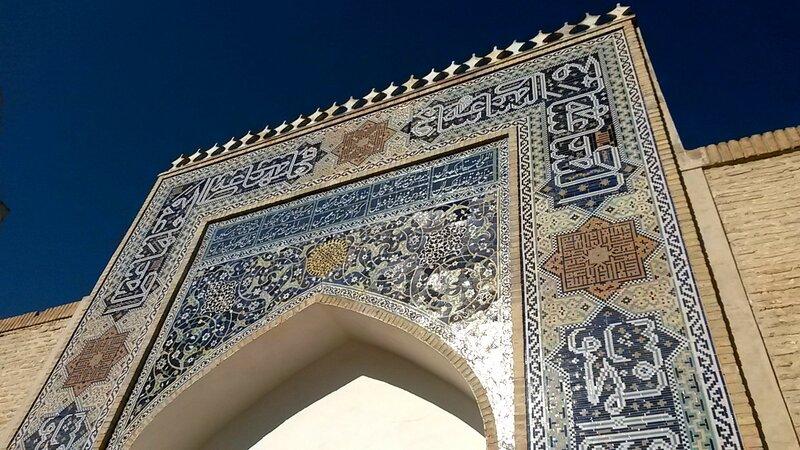 Bukhara 9 .jpg