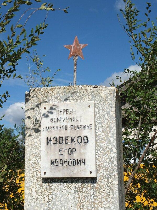 Хворостянский, Безенчукский районы 201.JPG