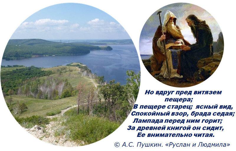 Жигулевск.