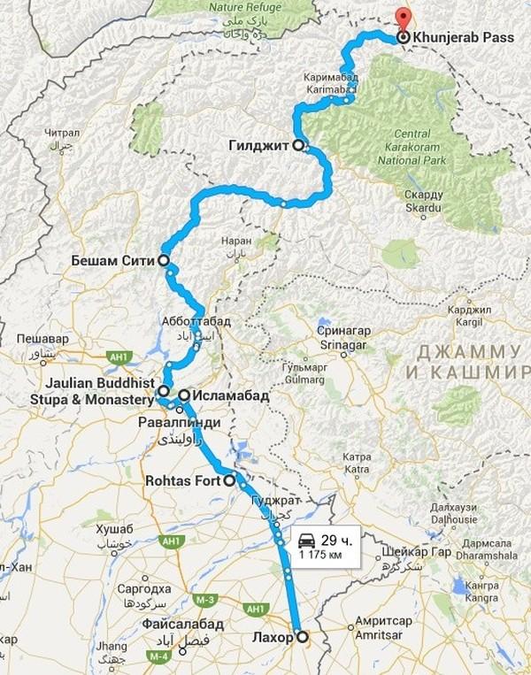 Карта первой части экспедиции — от Лахора до Хунжераба День 10-й. Из долины Хунза мы двигаемся назад