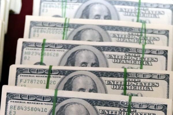 Курс евро опустился ниже 70 руб.